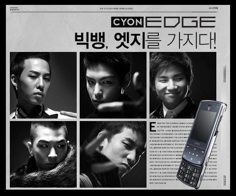 2008 CYON EDGE 07