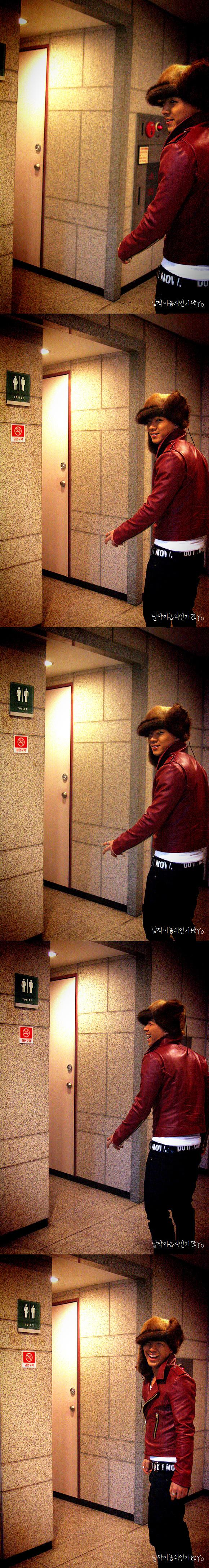 081207 in SBS Inkigayo Backstage 太陽 02