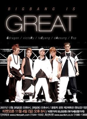 2007 The Great