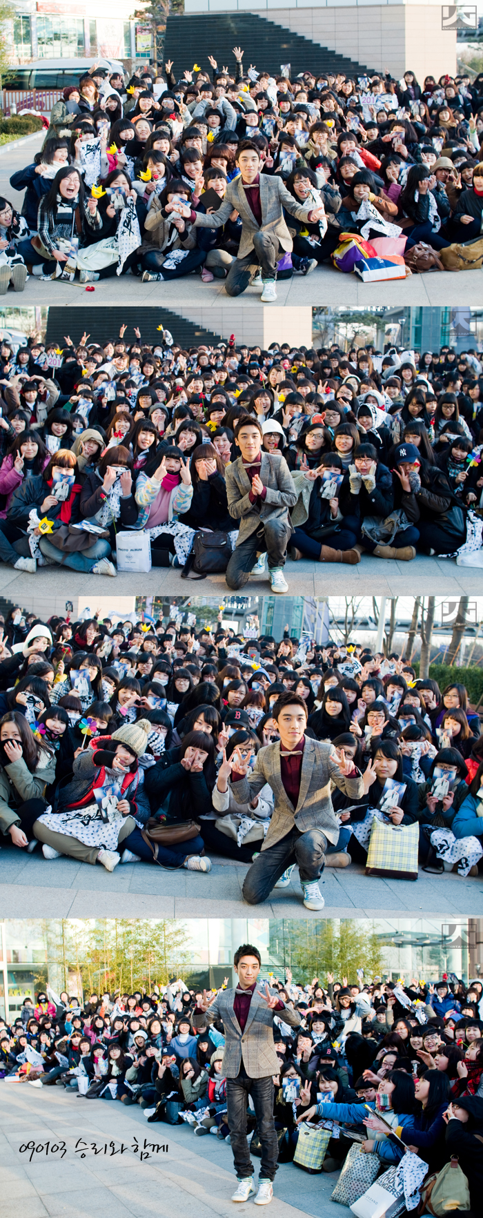 20090103 音樂中心結束 vs VIP 01