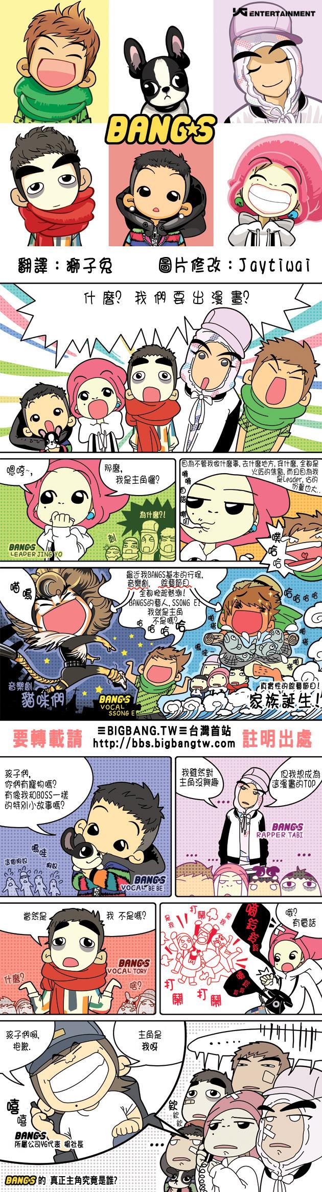 中譯 20090201_BANGS Comic 01.jpg
