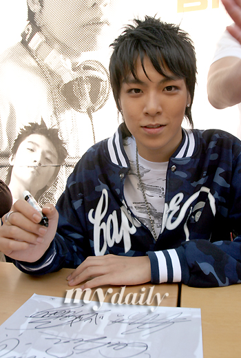 20060902 mydaily 06TOP.jpg