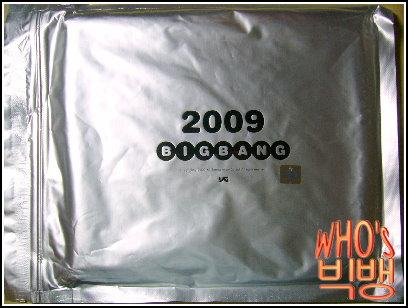 2009 CALENDAR&DIARY 22