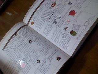 HF Diary 01