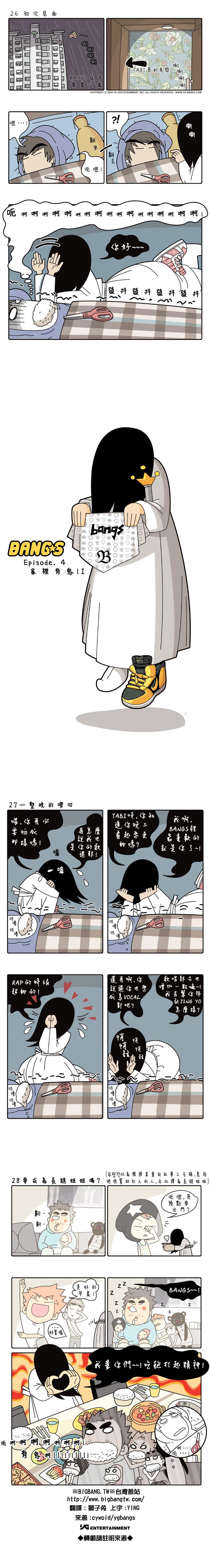 中譯 20090401_Episode 4_家裡有鬼 026-028.png