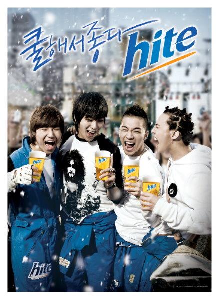 Hite beer poster.jpg