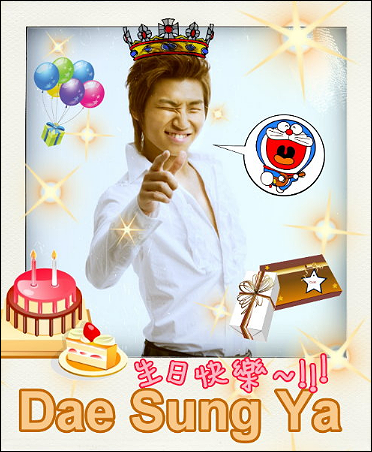 20090426 DS Birthday 01.png