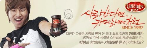 caffe latte CM 02.jpg
