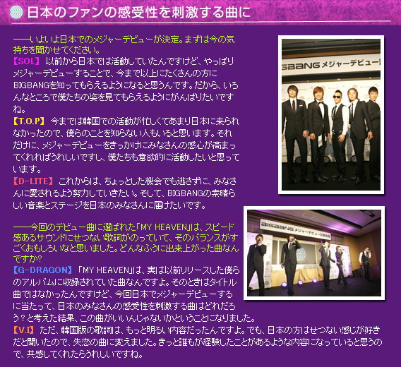 200906 Oricon Special Interview 01