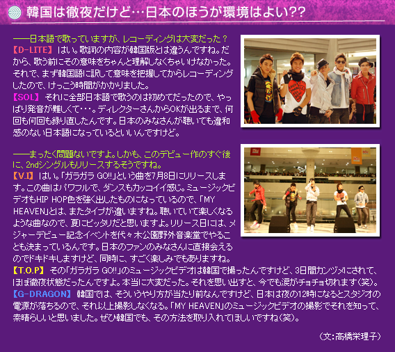 200906 Oricon Special Interview 02
