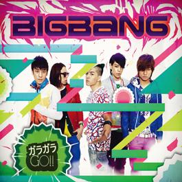 20090708 ガラガラ Go_CD+DVD.jpg