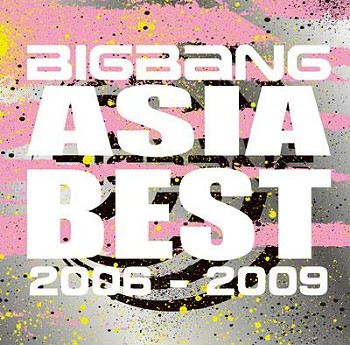 20090819 ASIA BEST 2006-2009.jpg