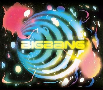 20090819 BIGBANG 初回限定盤.jpg