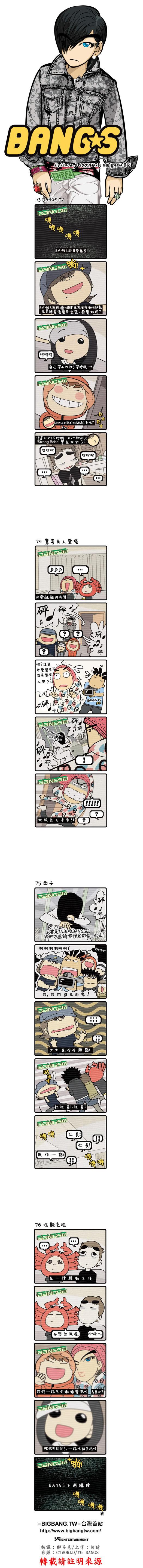 中譯 20090916_Episode 8_2009 YG的五種夏天 073_076.jpg