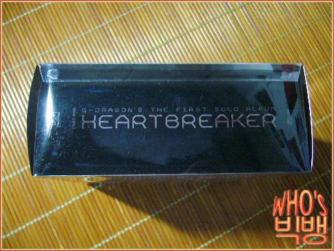 HEARTBREAKER 03.png