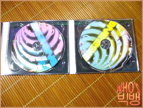 BIGBANG 05.png