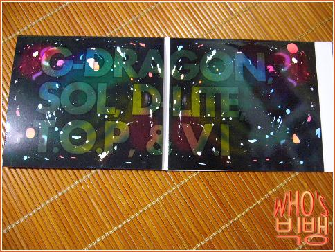 BIGBANG 06.png