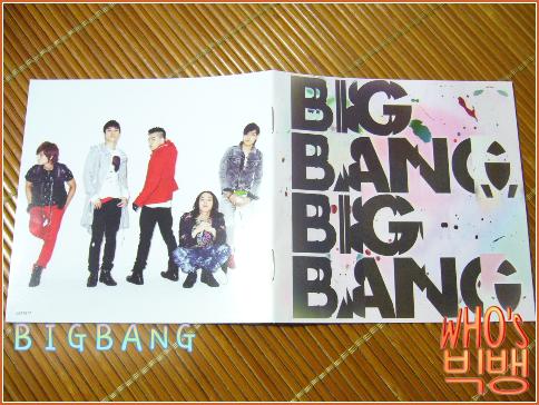 BIGBANG 07.png