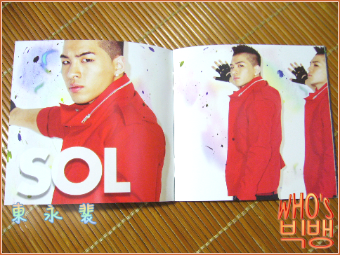 BIGBANG 09.png