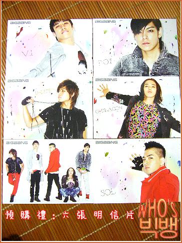 BIGBANG 15.png