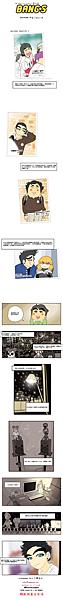 中譯 20091021_Episode 9_個人經紀人 080 2.png