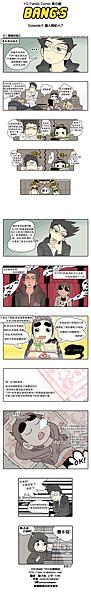 中譯 20091104_Episode 9_個人經紀人 081 2.png