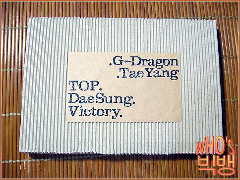 20090901 BIGBANG CARD 01.png