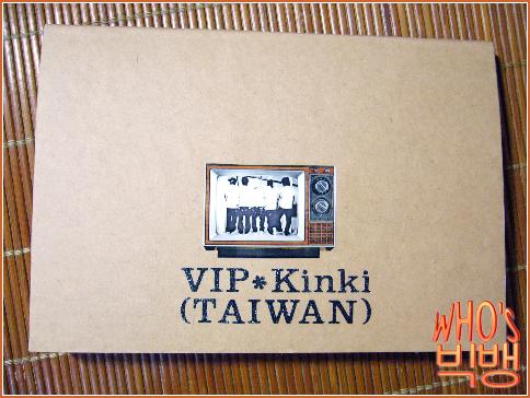 20090901 BIGBANG CARD 05.png
