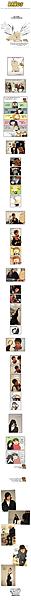 中譯 20091124_特別小故事 家號的2010掛曆日記本寫真拍攝現場紀錄 1.png