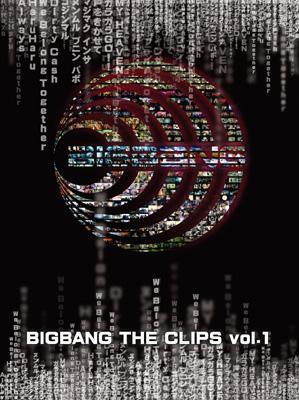 20091223 BIGBANG THE CLIPS VOL1.jpg