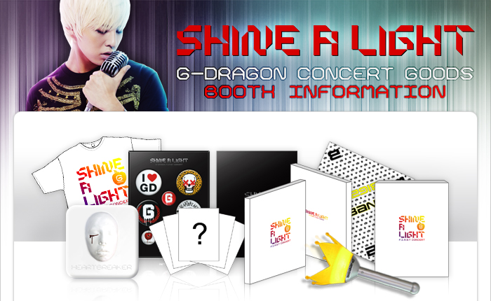 shine a light goods01.jpg