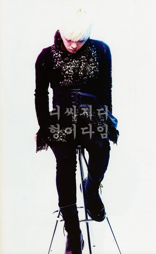 shine a light pamphlet 04.jpg