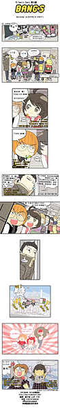 中譯 20091216_Episode 10_Shine A Light 084.png