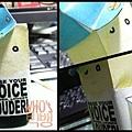 20100104 PAPER MODEL 03.jpg