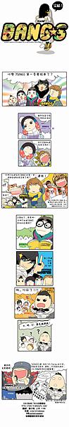 中譯 20100113_SEASON 1 END.png