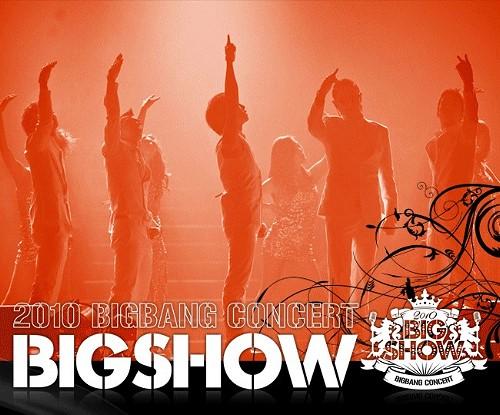 2010 BIGSHOW POSTER 2.jpg