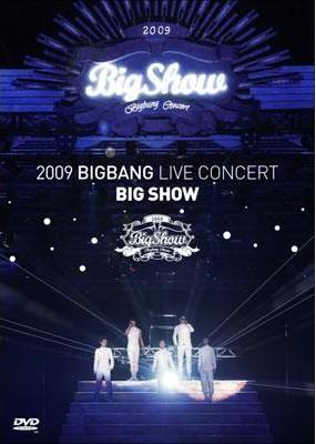 20090819 BIGSHOW 2009 DVD (日本初回限定盤).jpg