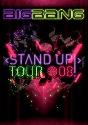20100317 Stand Up Tour 08 DVD.jpg