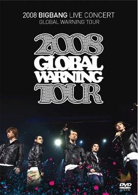 20100331 Global Warning Tour.jpg