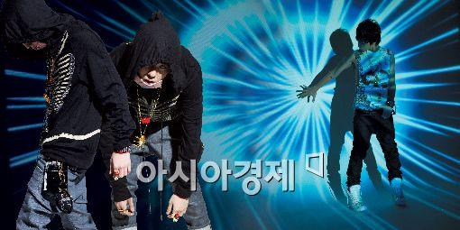 新star 告白 G-DRAGON 8-2.jpg