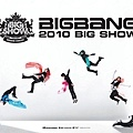 2010 BIGSHOW (TW)