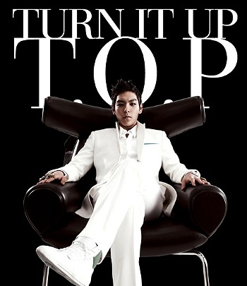 20100621 TRUN IT UP.jpg