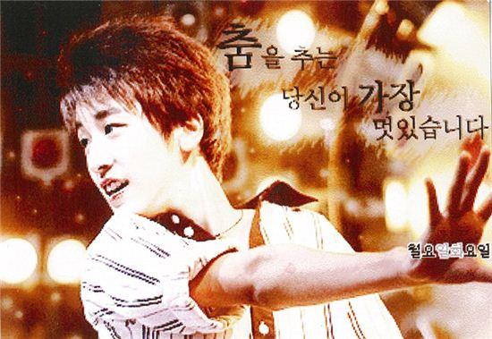 Star日記 Seung Ri 1-1.jpg