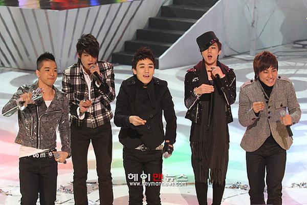081204 Mnet M Countdown 01.jpg