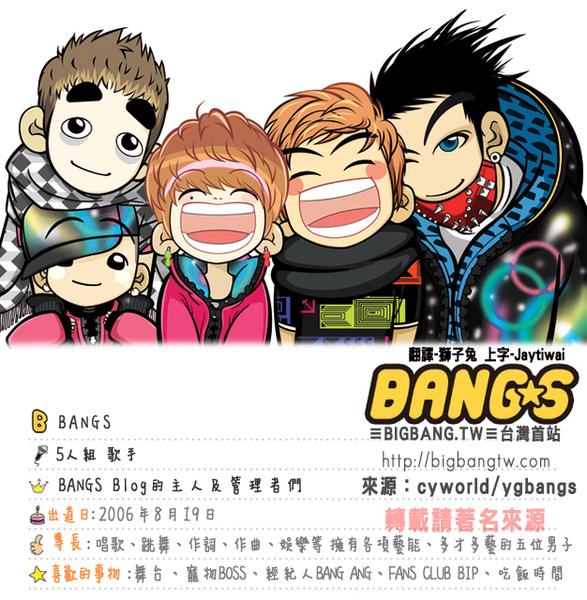 中譯 20090202_profile_bangs.jpg