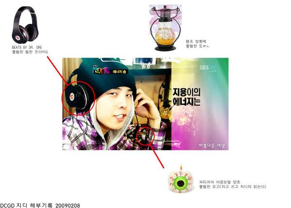 BIGBANG宿舍公開之志龍閨房揭秘 05.jpg