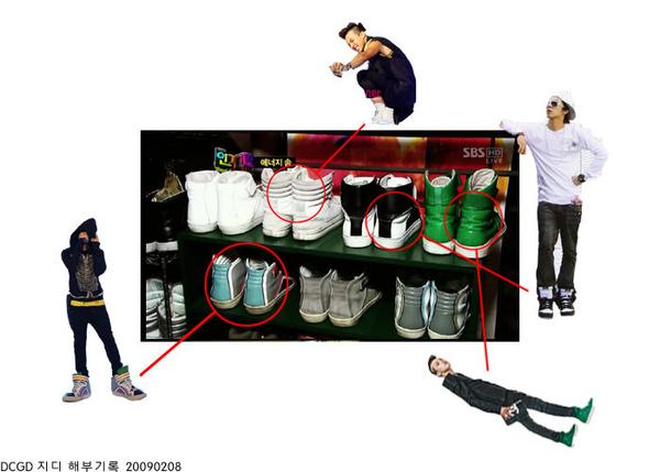BIGBANG宿舍公開之志龍閨房揭秘 07.jpg