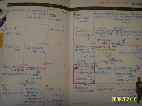 HF Diary 02