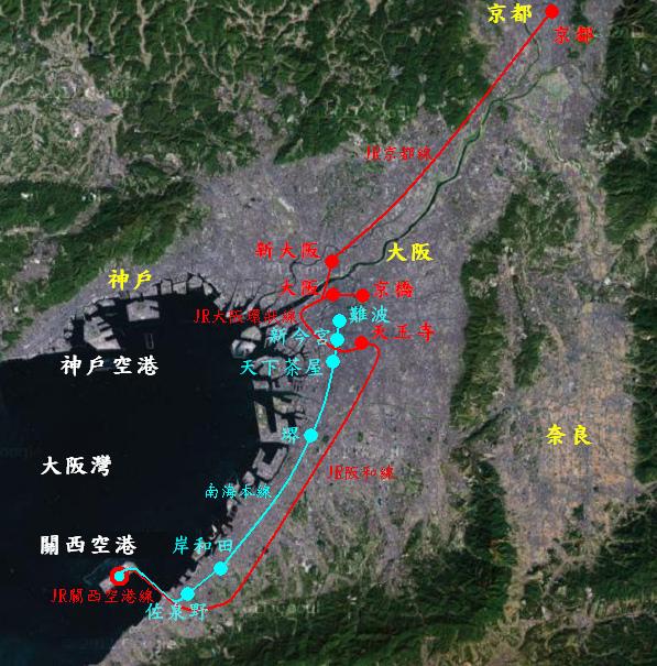 kansai airport map.bmp
