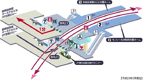 map honeda.bmp